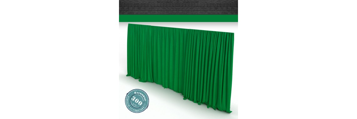 Vorhang/Backdrop