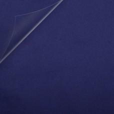 Bühnenmolton Meterware dunkelblau