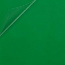 Bühnenmolton Meterware Greenscreen