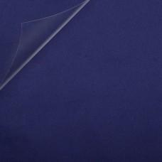 Trevira CS Molton Meterware dunkelblau