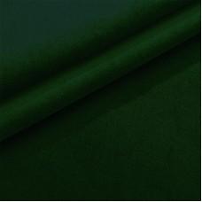 Dekomolton 10m Ballen dunkelgrün, B1, 300 cm breit